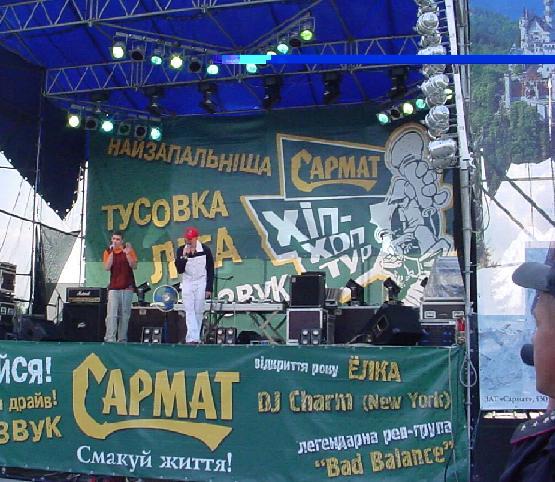 Сармат Хіп-Хоп тур